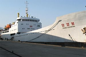 image: Russia North Korea Open Freight and Passenger Ferry Service Man Gyoung Bong InvestStroyTrest cargo RoPax