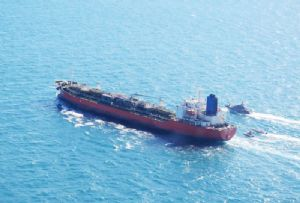 image: Iran, Persian Gulf, tanker, seized, South Korea, Hankuk Chemi, General Soleimani, ship,