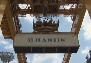 image: South Korea ocean freight container carrier shipping line Hanjin Hyundai Merchant Marine vessel sharing slow steaming overcapacity box market