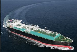 image: Samsung MISC Berhad Lloyd�s register container carrying ammonia fuelled tanker