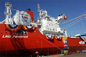 image: Korea LNG fuelled bulk carrier cargo vessel new generation ship logistics