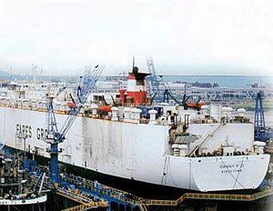 image: Panama UK Nautilus Union Danny FII IMO cargo vessel livestock carrier