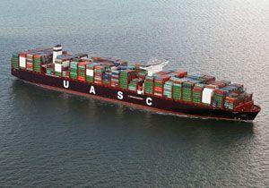 image: UASC Saudi Arabia Jeddah Islamic port TEU container ship greenest vessel RSGT terminal