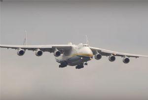 image: AN-225, AN-124, Mriya, Heavy lift, Antonov, Volga-Dnepr,