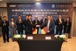 image: China UK Maritime Decarbonisation Technology Global Shipping Forum