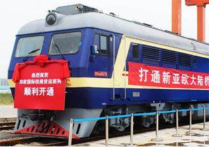 image: Schenker RZD Russian railways logistics rail freight multimodal container