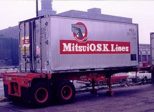image: Japan Eastern Europe container shipping line liner agents box carrier