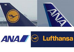 image: Japan Europe All Nippon Airways ANA Lufthansa Cargo air freight antitrust