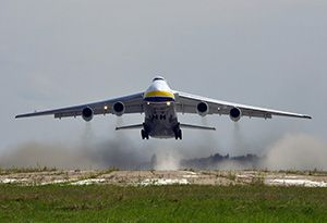 image: US UK Ford Motor logistics air freight Antonov on time