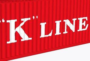 image: Japan K Line container Line ocean freight APL Logistics claim