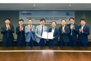 image: South Korea supply chain type approval Lloyd�s Register maritime Smartship Hyundai digital component
