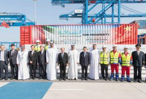 image: UAE COSCO container shipping line terminal deep water port belt and road initiative