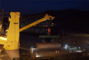image: Spain Germany SAL Heavy Lift GmbH maritime freight Davila South America insolvency Hansa