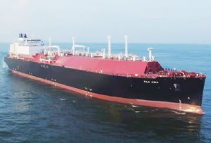 image: UK SEA\LNG gas as marine fuel ocean vessels sulphur cap heavy oils