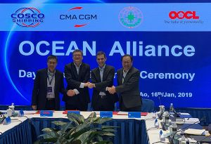 image: CMA CGM container shipping alliance box vessels COSCO Shipping, Evergreen and OOCL